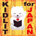Kidlit 4 Japan Auction