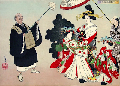 The monk Ikkyu and the courtesan Jigoku Dayu by Yoshitoshi