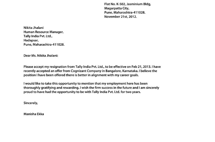 sample letter resignation resignation letter sample 2016 simple – Well Written Resignation Letter