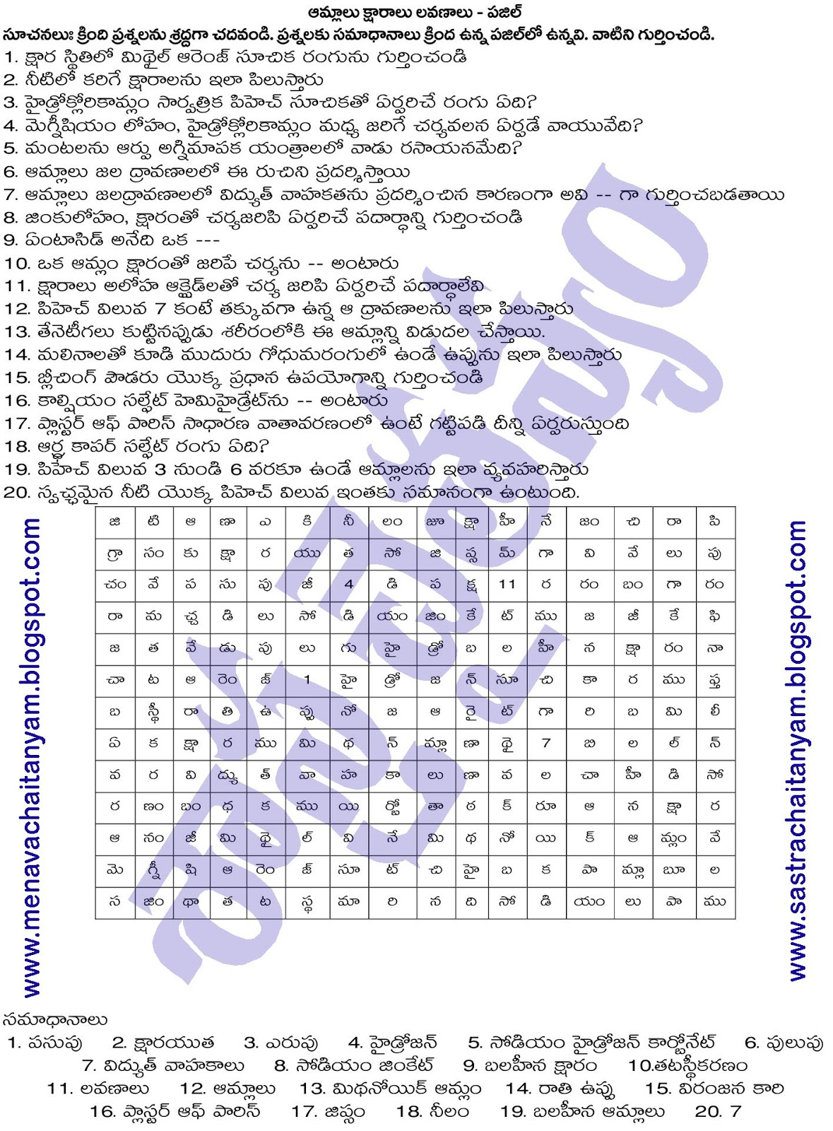 Puzzles On 10th Class Physical Sciences