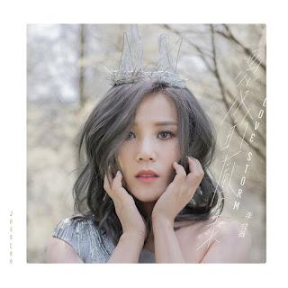 [Album] 愛的風暴 - 李佳薇