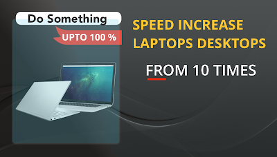 Computer PC Speed Increase 10 TIMES