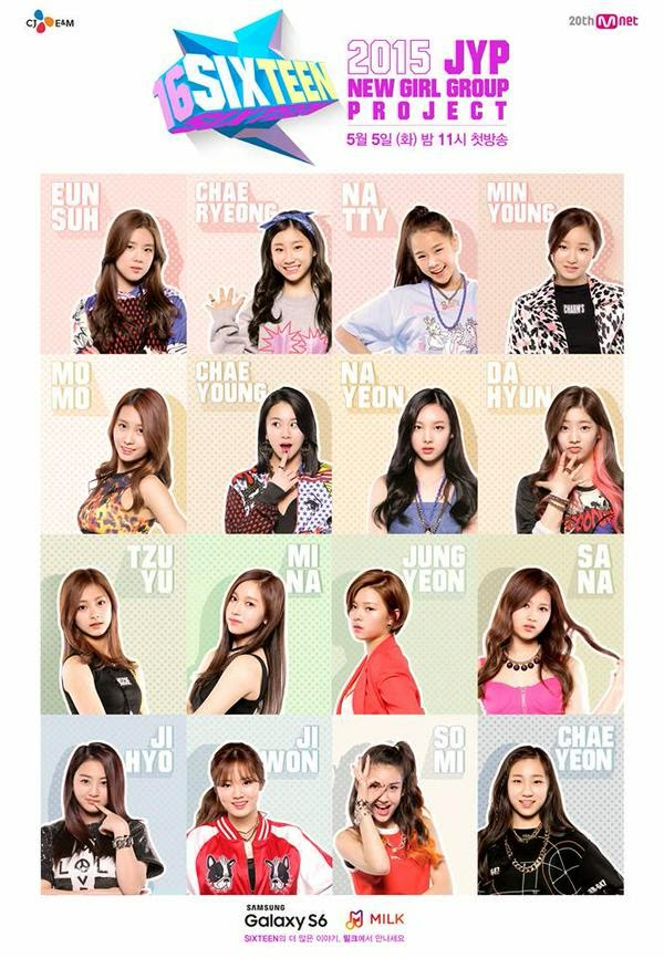 GIRLGROUP ZONE: SIXTEEN Member Profile