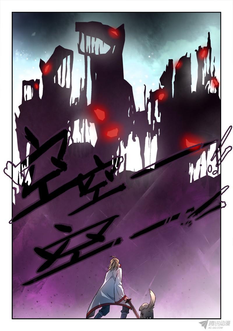 อ่านการ์ตูน Spirit Blade Mountain 159 ภาพที่ 11