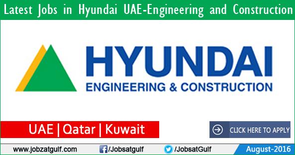 Hyundai UAE - Engineering and Construction - UAE | Qatar