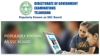 Telangana State TS SSC Board 10th Class Results