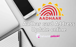 Change_addresss_in_adhar