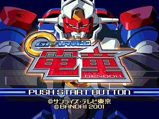 Download game ps1 Gear Fighter DendOH (38MB) - ajitusupratikno