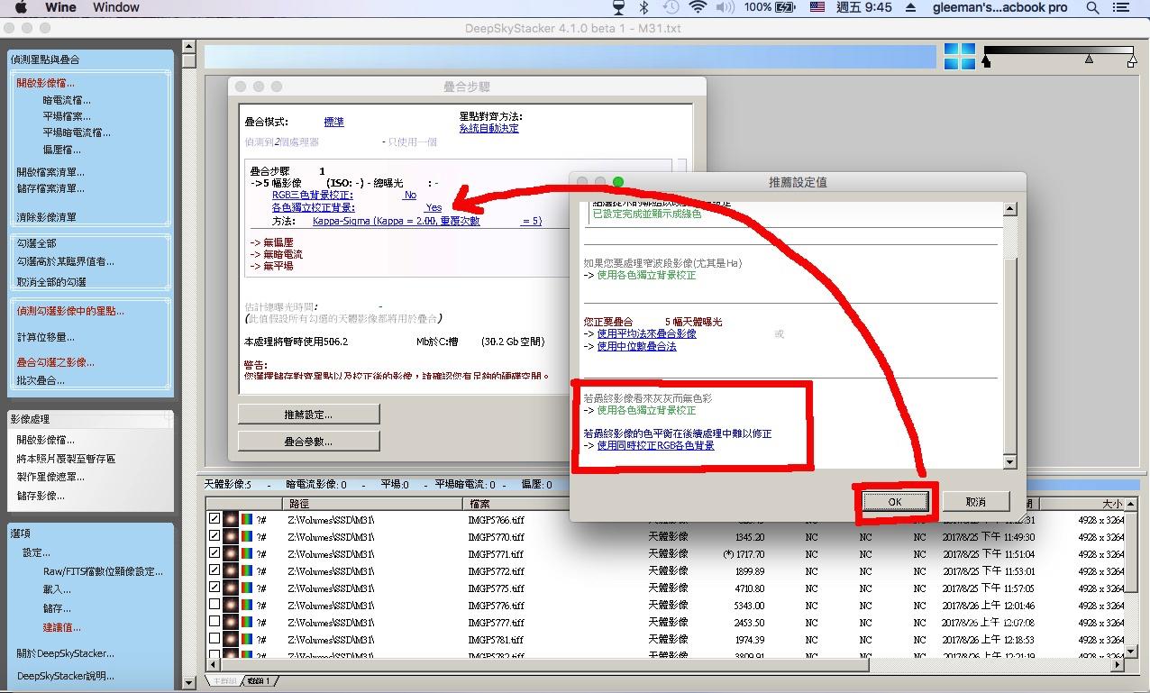Pacific Offshore - Kunena - Topic: imagej 64 bit download mac (1/1)