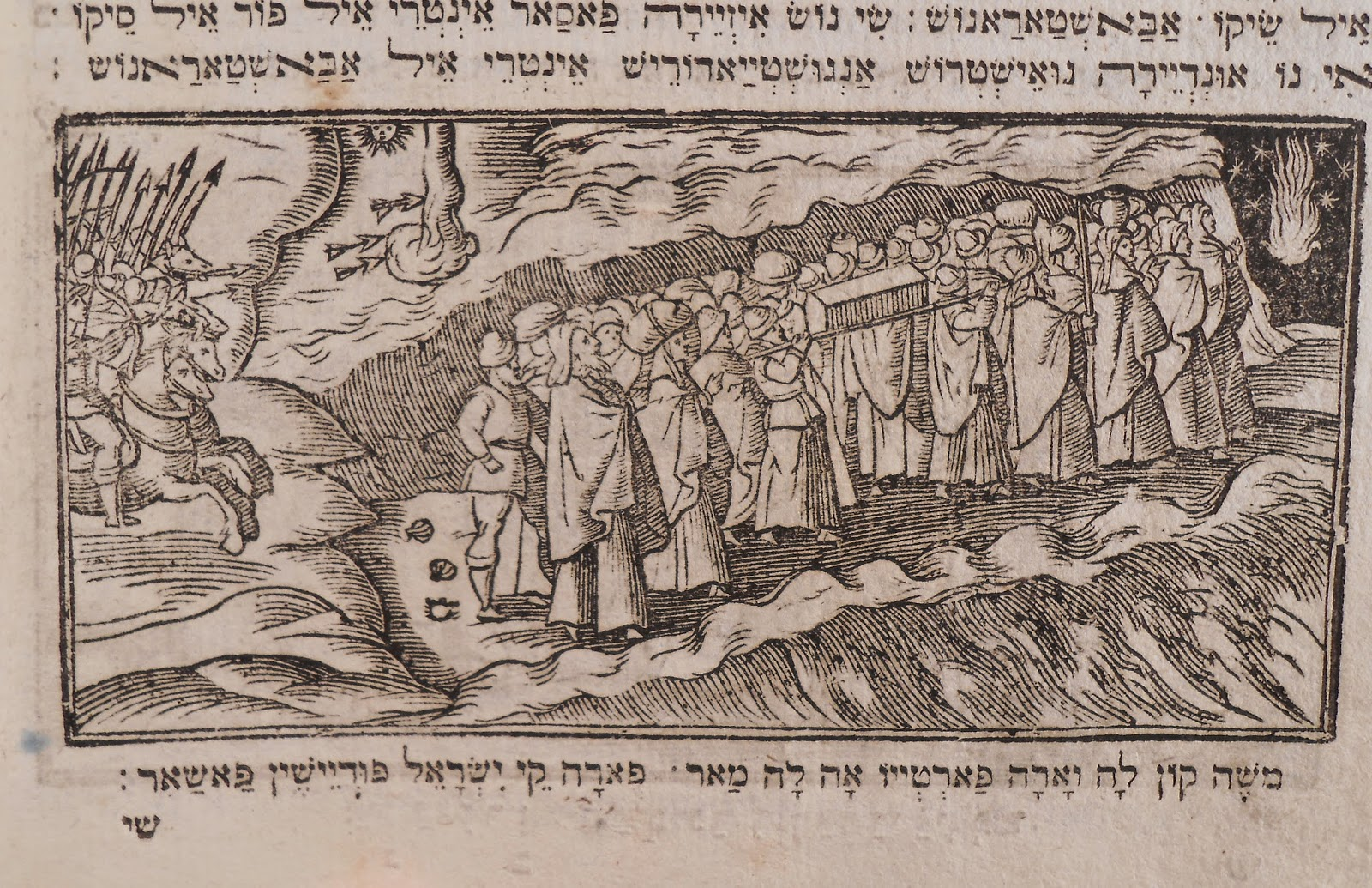 A woodcut illustration of a group traveling on foot, surrounded by printed Hebrew text.
