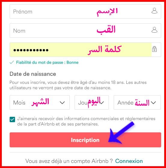 image3 min كيفية الحصول على بطاقة ماسترد كارد مجانا بايونير airbnb 2021