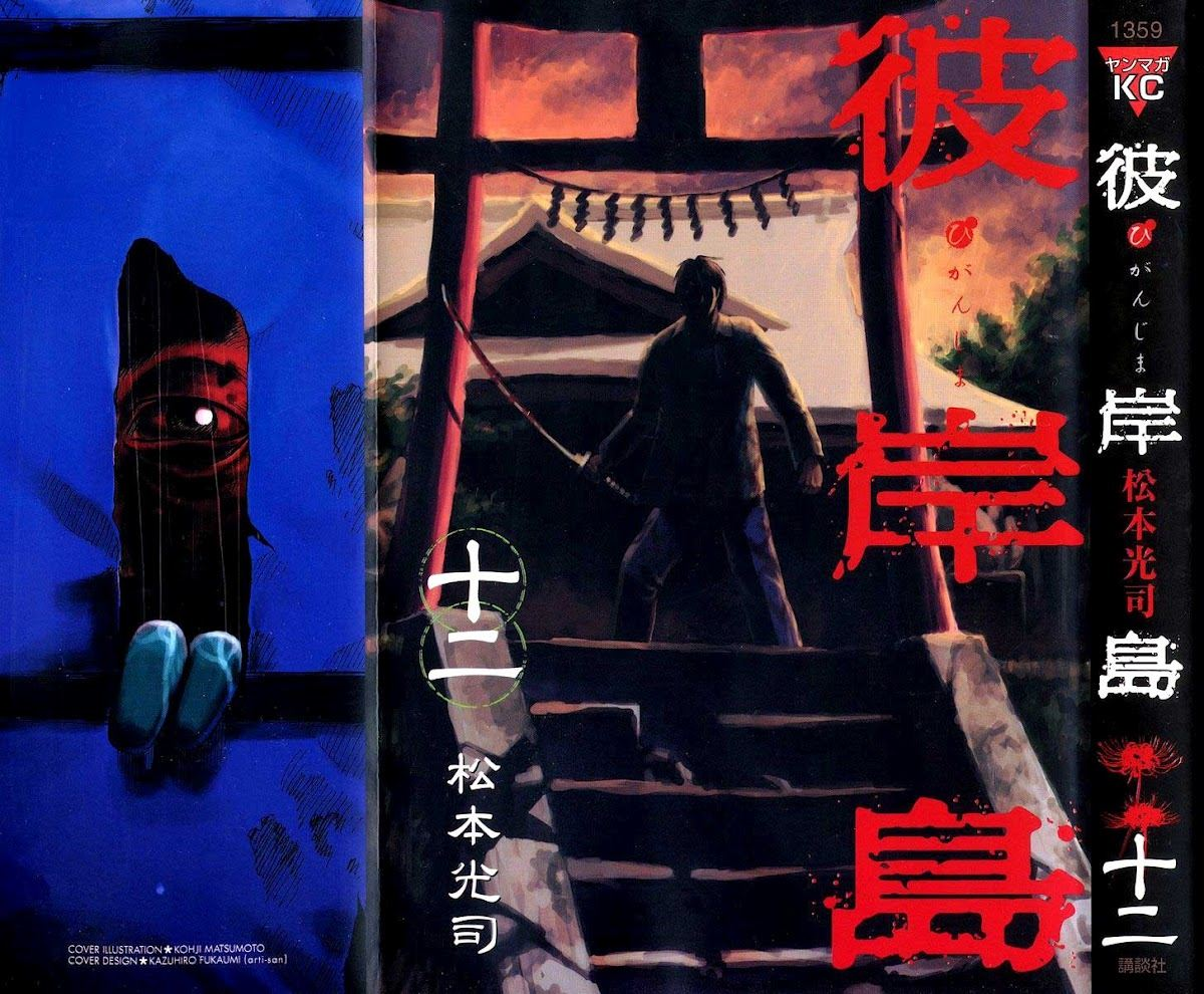 Higanjima chapter 100 trang 2