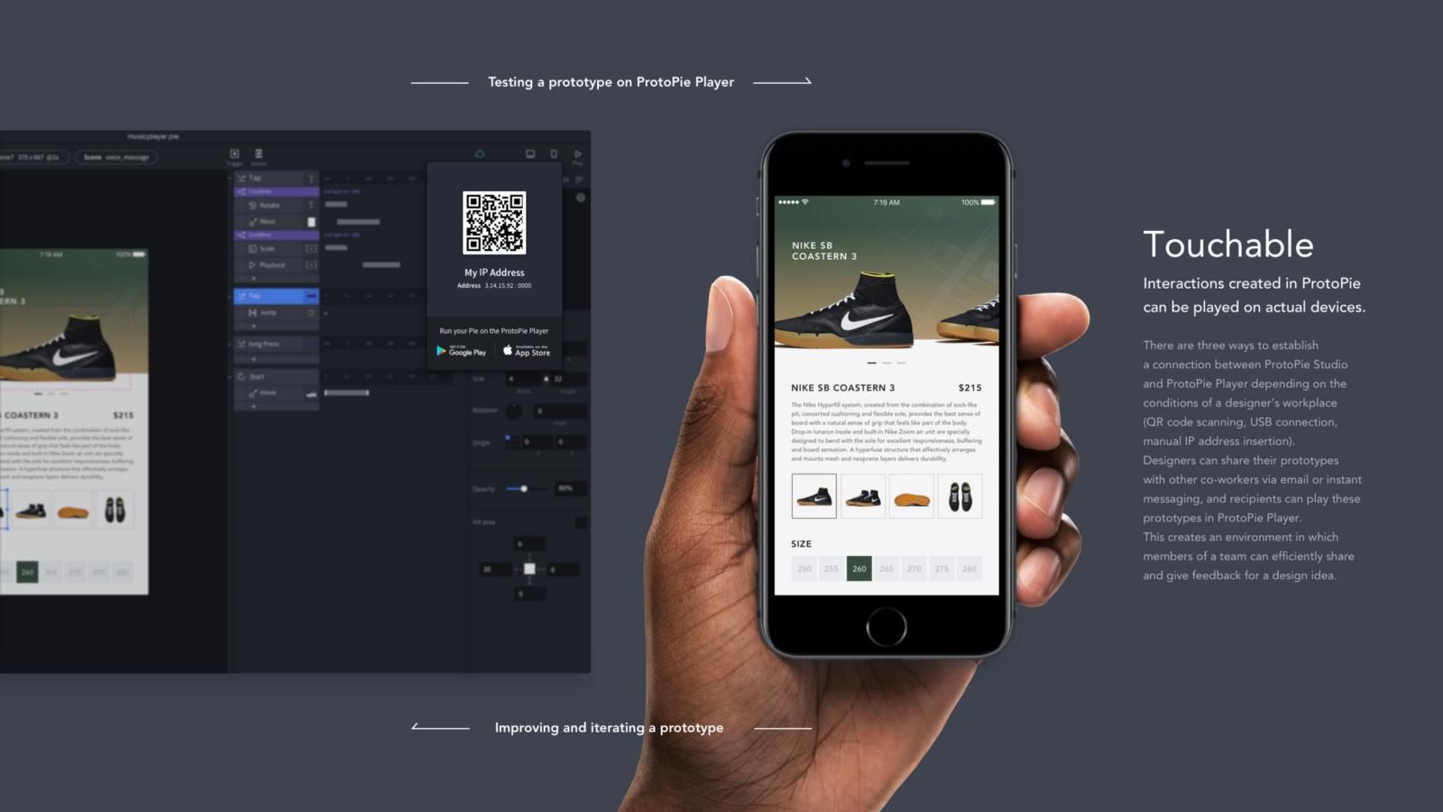 دليلك لفهم منصة ProtoPie لصناعة و تجسيد تصاميم الـ UI/UX بإحترافية