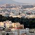 ΠΟΜΙΔΑ: Θα τρίβουν τα μάτια τους με τα εκκαθαριστικά του ΕΝΦΙΑ χιλιάδες ιδιοκτήτες στην Αττική