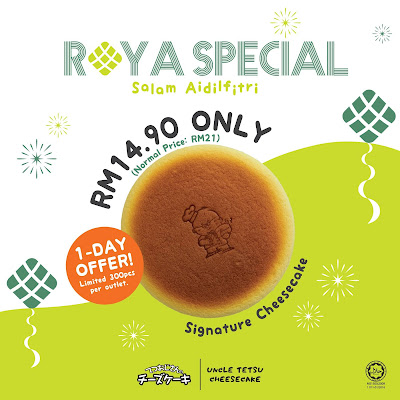 Uncle Tetsu Cheesecake Raya Special Discount Price