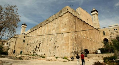 Israel heritage plan exposes discord over West Bank history