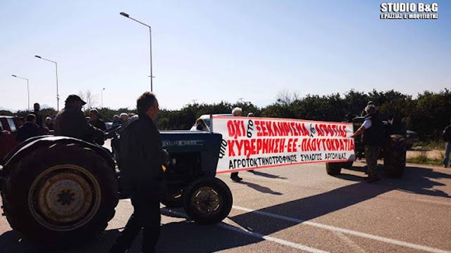 Και ο Αγροτοκτηνοτροφικός Σύλλογος Αργολίδας στο συλλαλητήριο για τις διαδηλώσεις στο Ναύπλιο