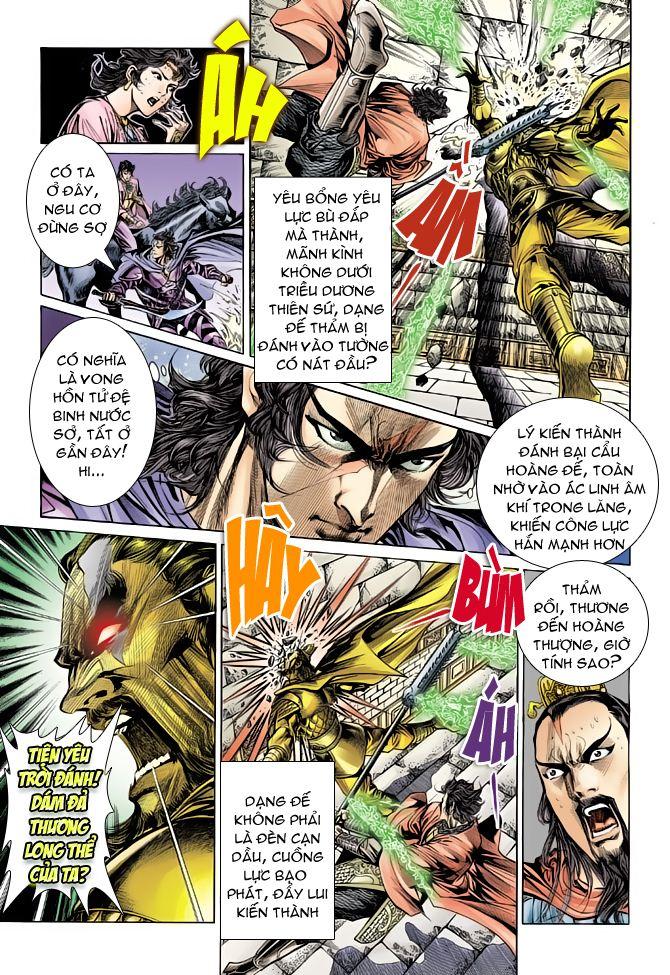 Đại Đường Uy Long chapter 52 trang 11