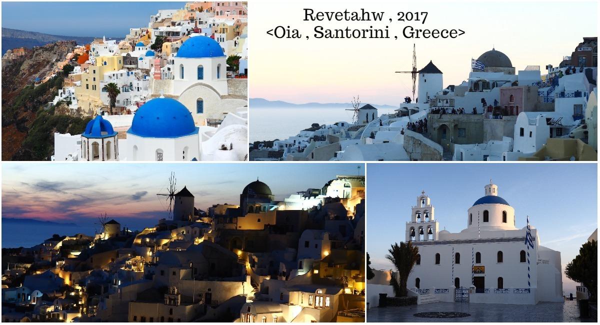 [希臘九天自由行](6)-聖托里尼島-伊亞(Oia)-世界最美的夕陽與藍頂教堂   嘻遊記