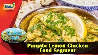 Punjabi Lemon Chicken | Food Segment | Pengal Neram