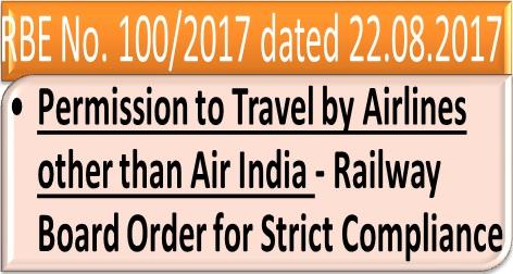 railway-board-order-rbe-100-2017