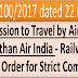 Permission to Travel by Airlines other than Air India: Railway Board Order RBE No. 100/2017