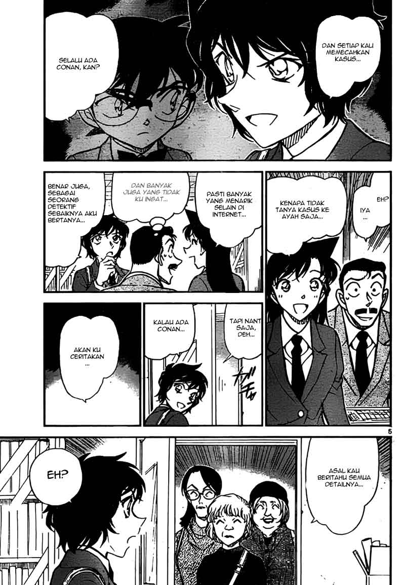 Detective Conan Page 5