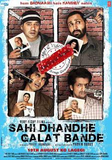 Sahi Dhandhe Galat Bande (2011) Bollywood movie mp3 song free download