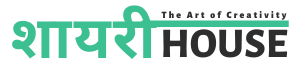 Shayari House - Brand New Shayari in Hindi