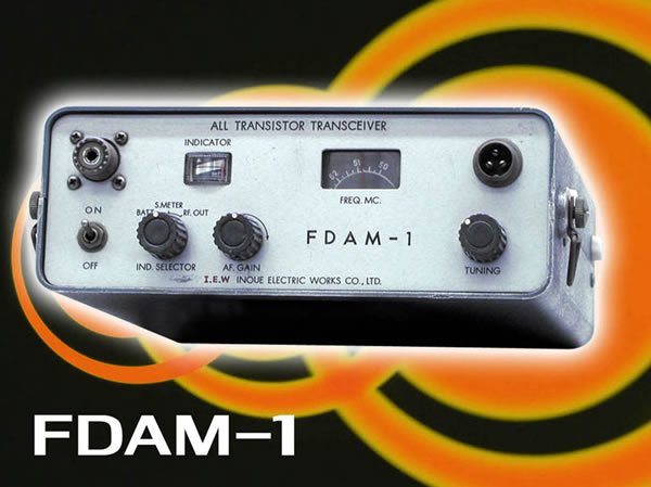Icom FDAM-1