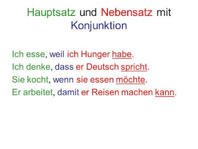 ادوات الربط في اللغة الالمانية شرح و أمثلة
