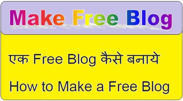 How to make a free blog