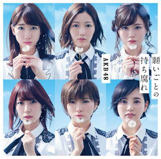 あの頃の五百円玉 - AKB48 - 歌詞