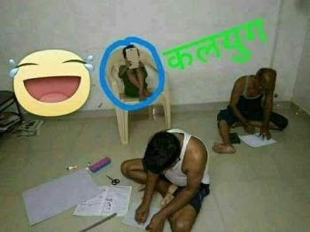 funny images, funny images in hindi, most funny images, latest funny images