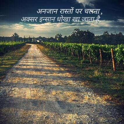 Hindi Status pics 2018 in Hindi Language For Facebook