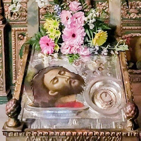Απότμημα της κάρας του Αγίου Ιωάννου του Προδρόμου στην Ιερά Μονή Τιμίου Προδρόμου στα Ιεροσόλυμα https://leipsanothiki.blogspot.be/