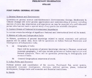MPPSC State Services Prelims Exam Syllabus