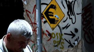 «Διλημμάτων» συνέχεια: Πλειστηριασμοί πρώτης κατοικίας ή Grexit;