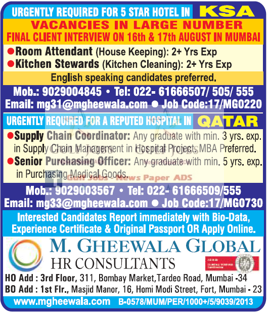 Find new Jobs in Saudi Arabia / Vacancies in Accounting, Admin, IT, Sales, Marketing, Government, Media, Engineering, Secretarial, Part-time & Security.