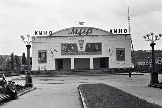 Кинотеатр Мир в Симферополе