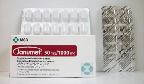 سعر أقراص جانوميت ganumet لعلاج السكر