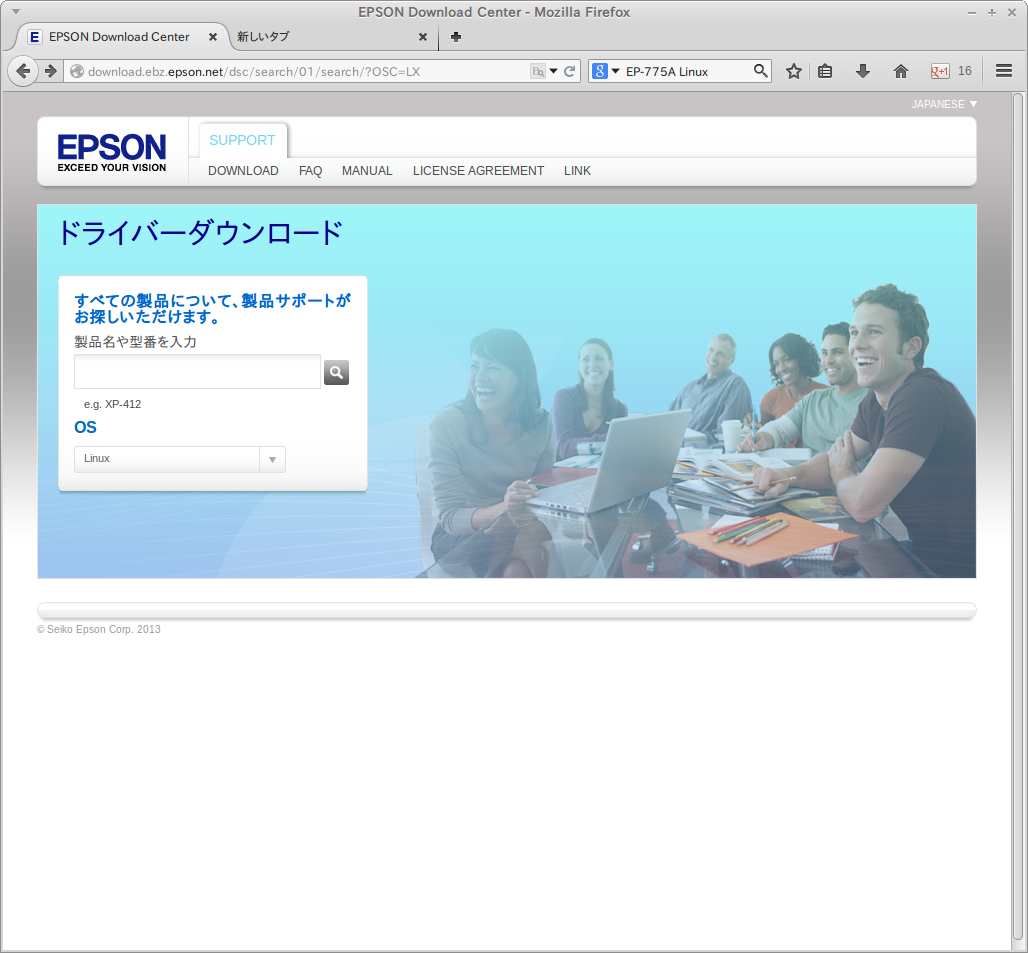 download ebz epson net dsc driver download info