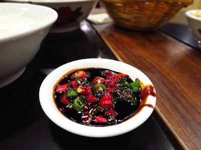 Old Street Bak Kut Teh, dark soya sauce chilli