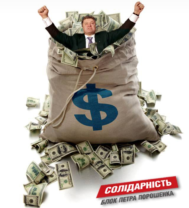 """$150 млн для """"Укроборонпрома"""": инвестор из США без истории и адреса - Цензор.НЕТ 982"""
