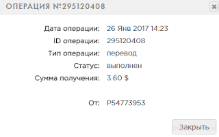 26.01.2017.png