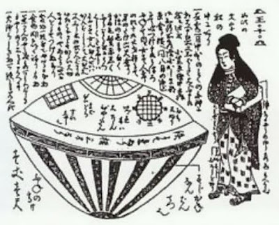 UFO Sightings - Utsuro-bune