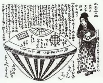 UFO Sightings - Utsuro-bune