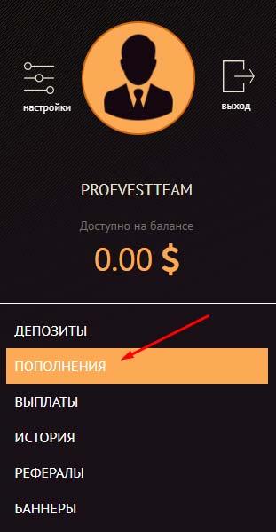 Регистрация в Cryptoera 3