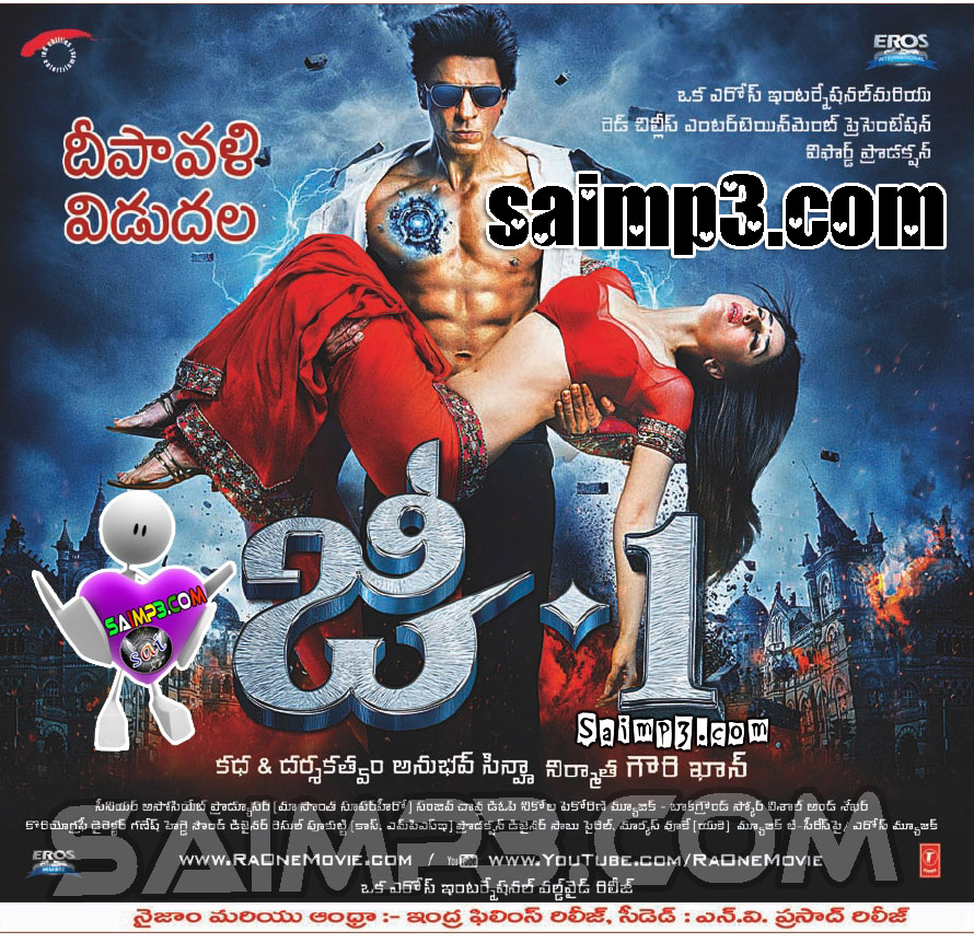 Ra One Song Free Download 123musiq The Extended Version Of Chammak