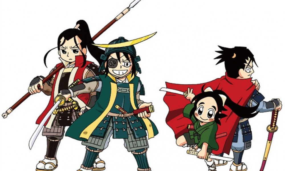Nobunaga no Shinobi